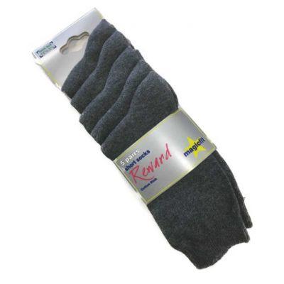 Magicfit Reward Short Socks (Pack of 5) Mid-Grey