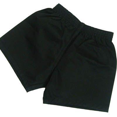 Classic Black Cotton Sports Short